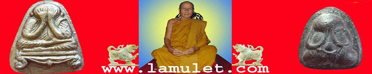 lamulet